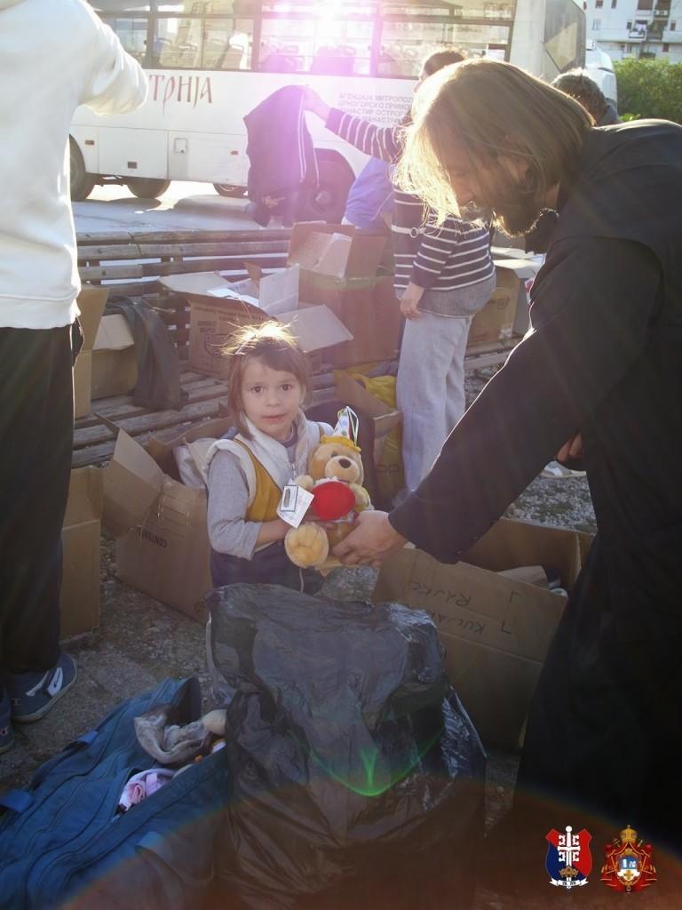 Humanitarian_28_Jun_Kids_Charity_Serbian_Montenegro